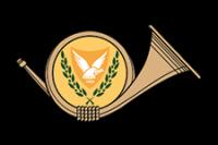 Cyprus Post Office