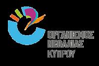 Οργανισμός Νεολαίας Κύπρου
