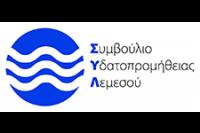 Συμβούλιο Υδατοπρομήθειας Λεμεσού