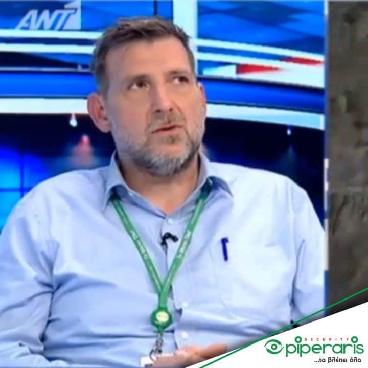 Nikolas Bolas - Eidikos se sistimata asfaleias