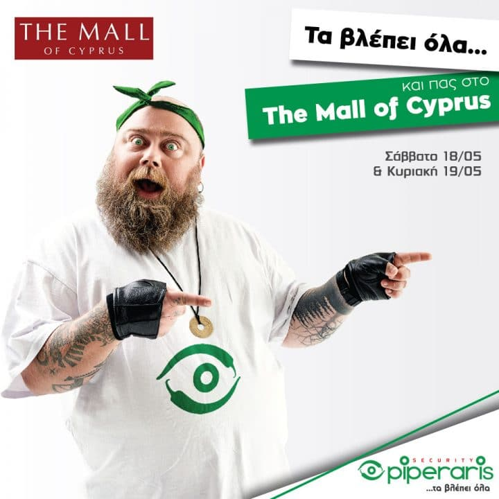 piperaris security visits the mall of cyprus