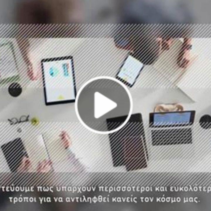 Corporate video of Piperaris Security 2019